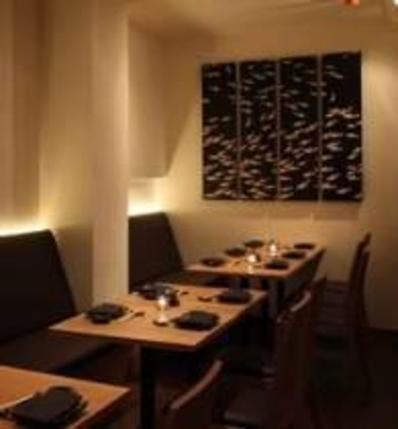 Nizuni Japanese Restaurant