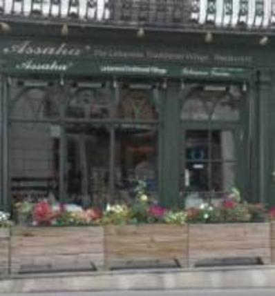 Assaha Restaurant
