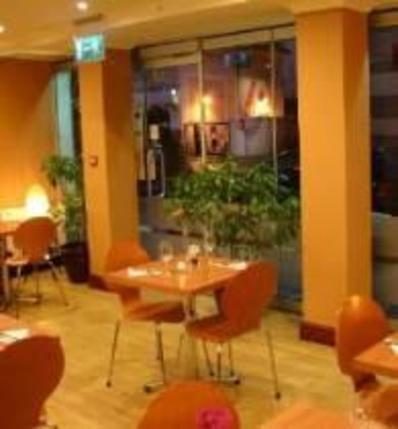 Caprice Mediterranean Restaurant