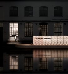 Floating Cinema, Angel Canal Festival - Sunday 1st September 2013 by UP Projects