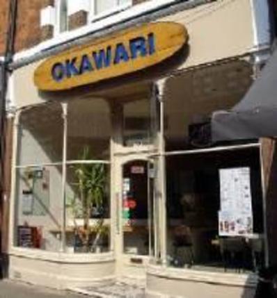 Okawari