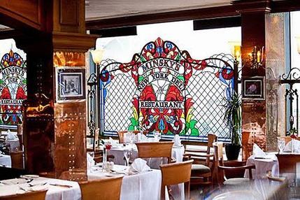 Minsky's Restaurant