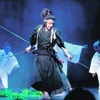 Ninagawa Company: Hamlet