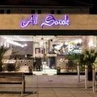Al Souk
