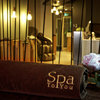 Spa to You London