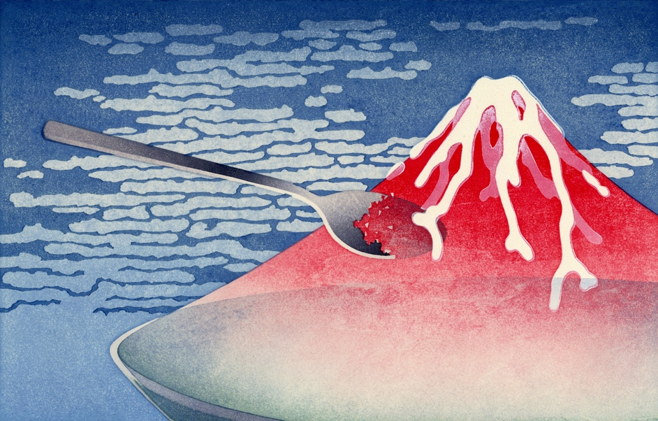 The London Original Print Fair - S.Miyamoto Red Fuji as shaved ice. Courtesy of Gallery Jin