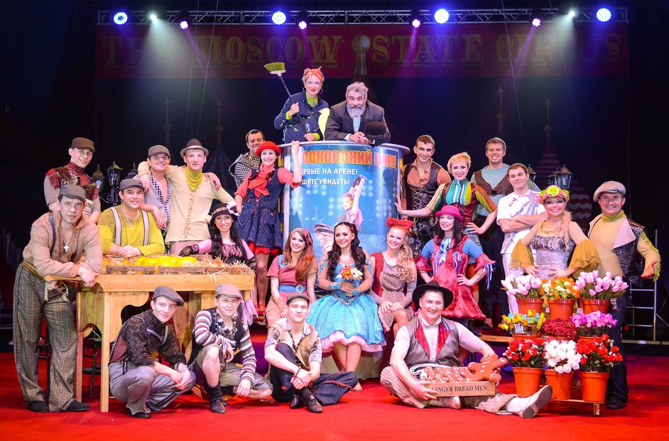 Moscow State Circus: Zhelaniy
