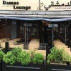 Damas Lounge
