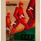 Imagine Moscow: Architecture, Propaganda, Revolution