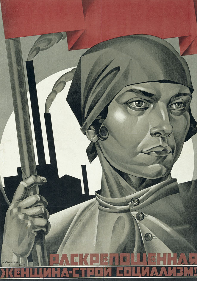 Red Star Over Russia: A Revolution in Visual Culture 1905-55 - Adolf Strakhov, Emancipated Woman ? Build Socialism! 1926. Purchased 2016. The David King Collection at Tate
