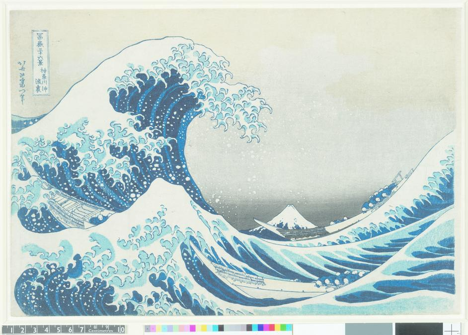 Hokusai: Beyond the Great Wave - Under the wave off Kanagawa (The Great Wave (c) The Trustees of the British Museum