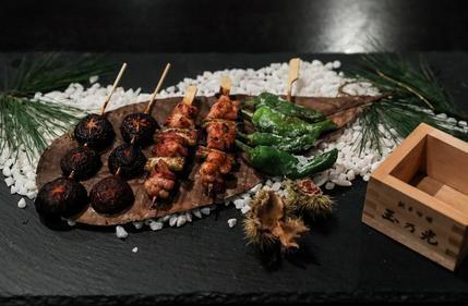 Kitcho Restaurant