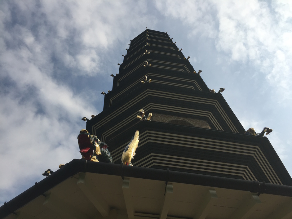 Kew Gardens (Royal Botanic Gardens) - The Kew Pagoda