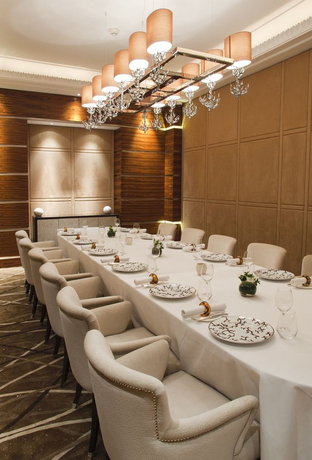 AW Restaurant - Private Dining Room