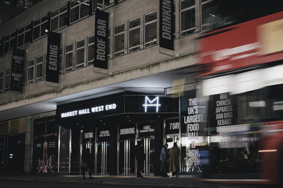Market Hall West End