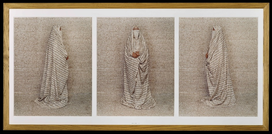 Inspired By The East: How The Islamic World Influenced Western Art - Lalla Essaydi (b. 1956), Les Femmes du Maroc. Triptych of photographic prints, 2005. © The Trustees of the British Museum