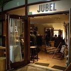 Jubel Ski Lodge